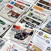 نقش مطبوعات در شکل گیری افکار عمومی (بخش دوم)