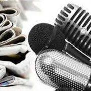 مسئولیت های خطیر و سرنوشت ساز خبرنگاران