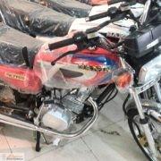 سند موتورسیکلت