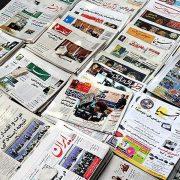 دستورالعمل اجرایی توزیع و انتشار آگهیهای دولتی - بخش سوم