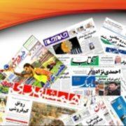 دستورالعمل اجرایی توزیع و انتشار آگهیهای دولتی-بخش دوم