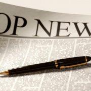 بررسی آینده حرفه روزنامه نگاری؛ روزنامه را به روز کنیم _ بخش چهارم