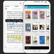 روزنامهنگاری با تلفن هوشمند درعصر حاضر