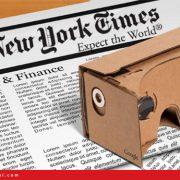 واقعیت مجازی دیدگاه جدید خبرنگاری