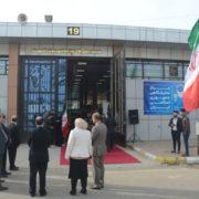 گشایش مرکز دائمی نمایشگاهی بازاریابی ایران در بغداد