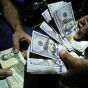 امنیت اقتصادی در ایران چه وضعیتی دارد؟