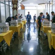 نتایج انتخابات اتاق بازرگانی تهران مشخص شد+ جزئیات آرا