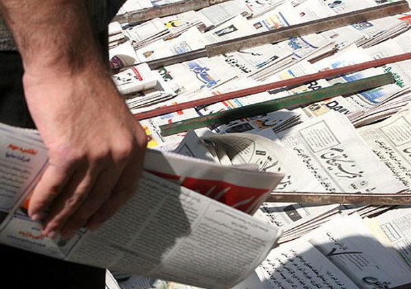 آیا به بقای روزنامههای کاغذی امیدی هست ؟!