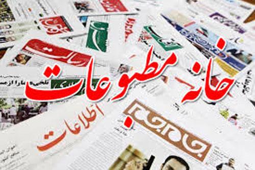 وظایف خانه مطبوعات استان ها