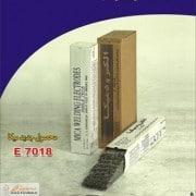 چاپ آگهی الکترود میکا