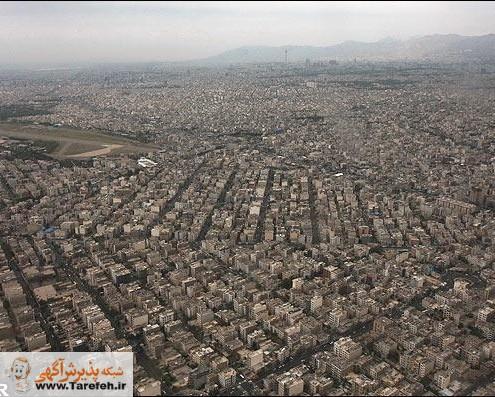 معرفی اصفهان