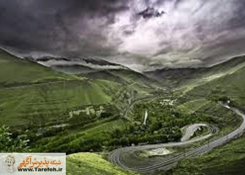 تصویر استان البرز