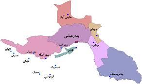 نقشه هرمزگان
